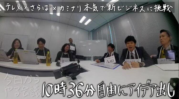 kyokarayaru_20200125_02.jpg