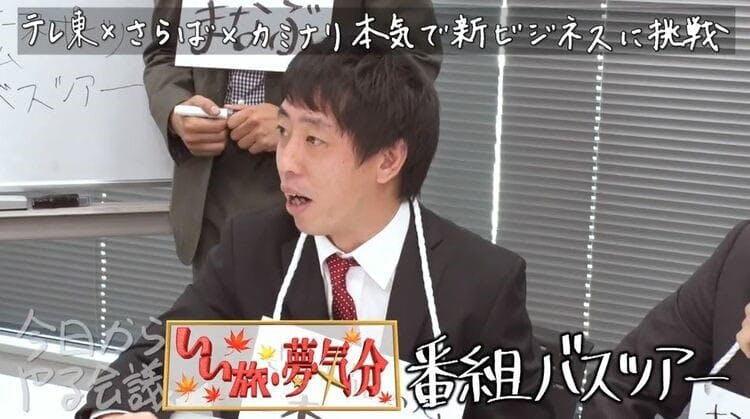 kyokarayaru_20200125_03.jpg