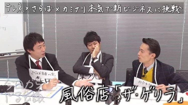 kyokarayaru_20200125_04.jpg