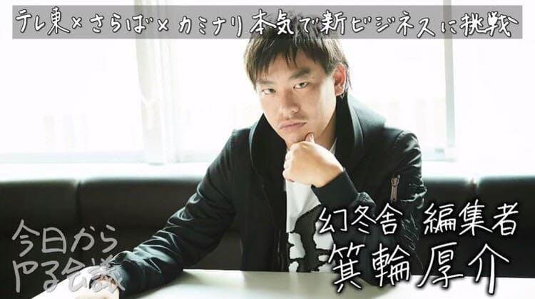 kyokarayaru_20200125_05.jpg