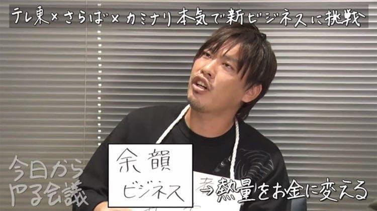 kyokarayaru_20200125_06.jpg