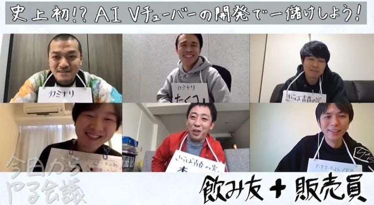 kyoyaru_20200522_05.jpg