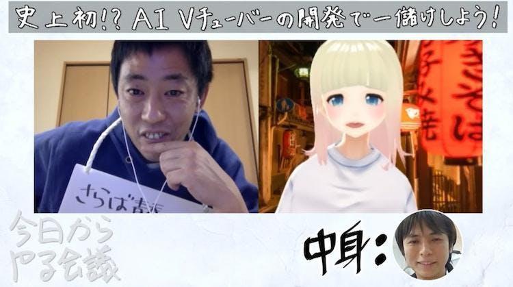 kyoyaru_20200522_07.jpg