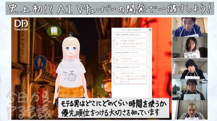 kyoyaru_20200522_08.jpg