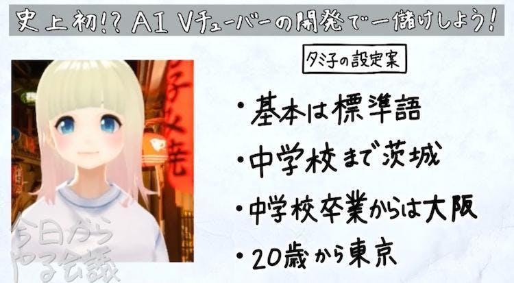 kyoyaru_20200522_10.jpg