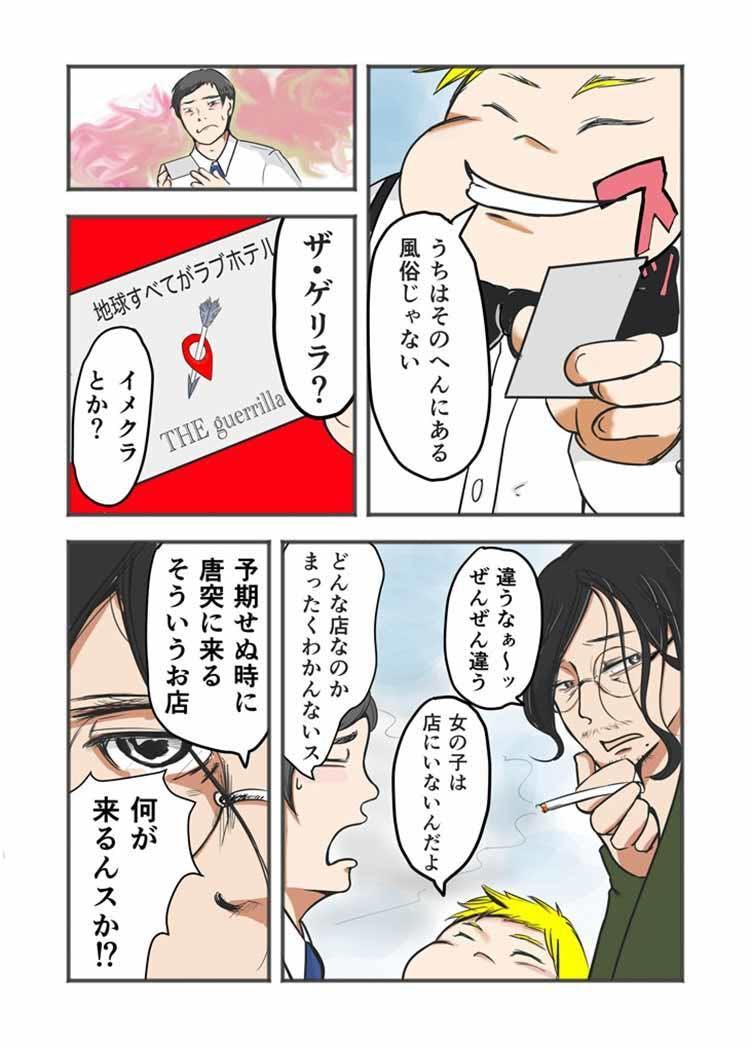 kyoyaru_20201120_01.jpg