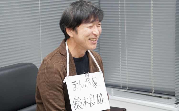 kyoyaru_20201120_04.jpg
