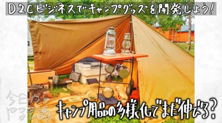 kyoyaru_20210116_02.jpg