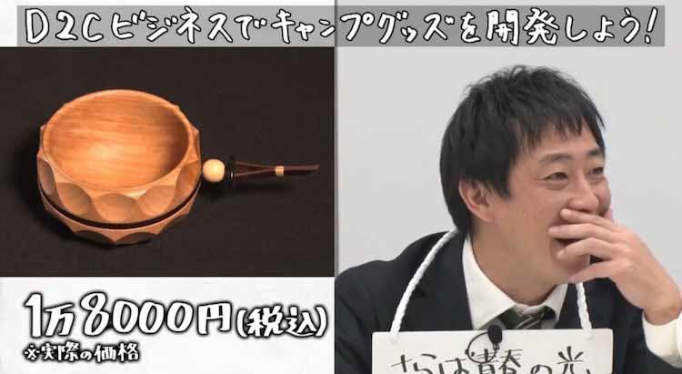 kyoyaru_20210116_03.jpg