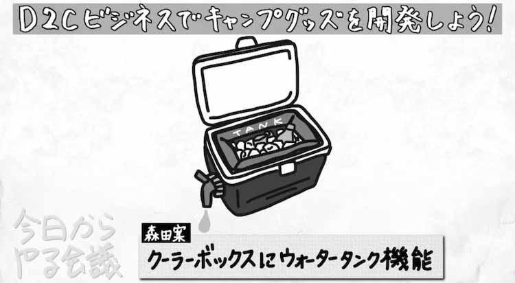 kyoyaru_20210116_09.jpg