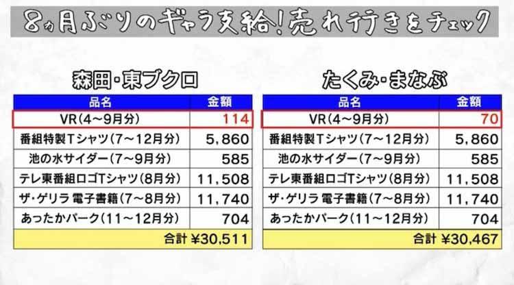 kyoyaru_20210306_02.jpg
