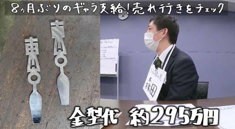 kyoyaru_20210306_04.jpg