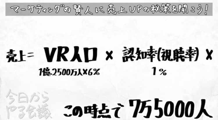 kyoyaru_20210306_08.jpg