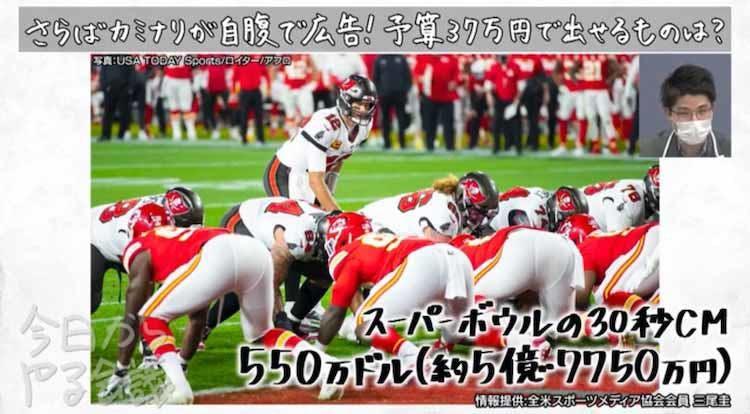 kyoyaru_20210521_03.jpg
