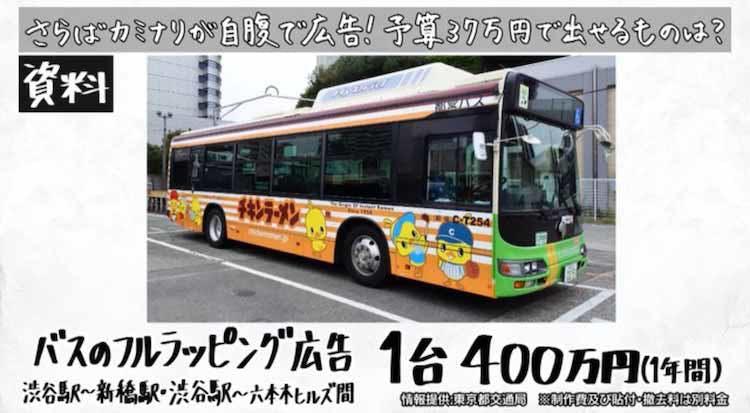 kyoyaru_20210521_05.jpg