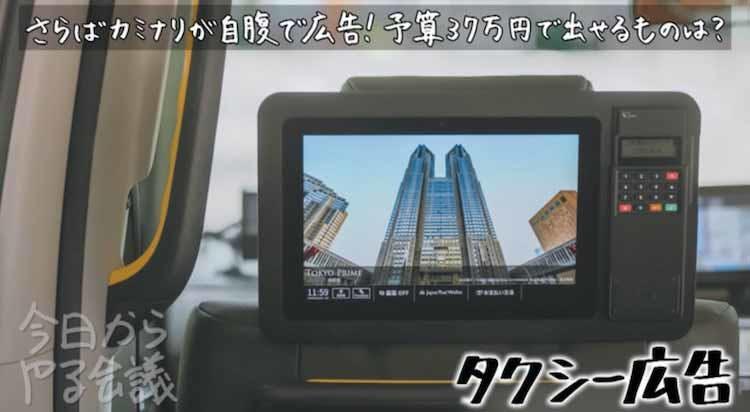 kyoyaru_20210521_06.jpg