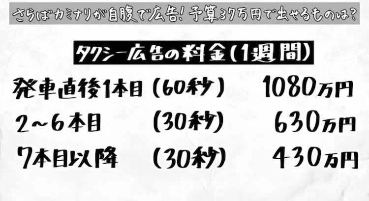 kyoyaru_20210521_07.jpg