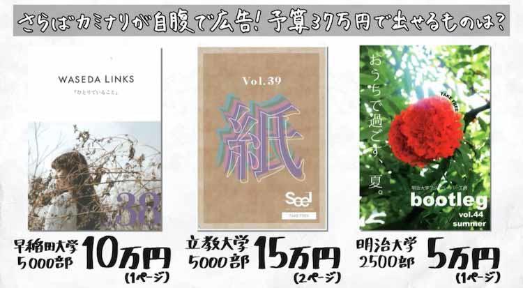 kyoyaru_20210521_08.jpg