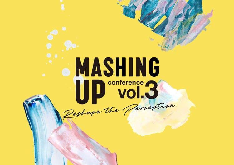 mashingup_20200112_01.jpg