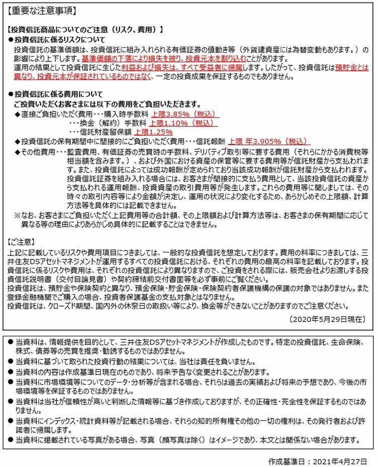 mitsuisumitomo_20210514_06.jpg