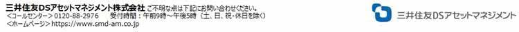 mitsuisumitomo_20210514_07.jpg