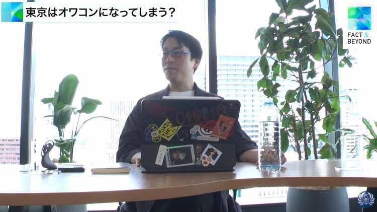 nikkeitvtkyo_20210622_03.jpg