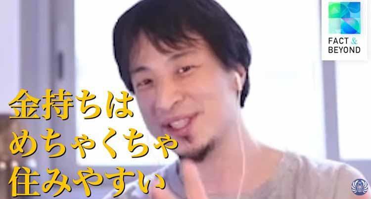 nikkeitvtkyo_20210622_08.jpg