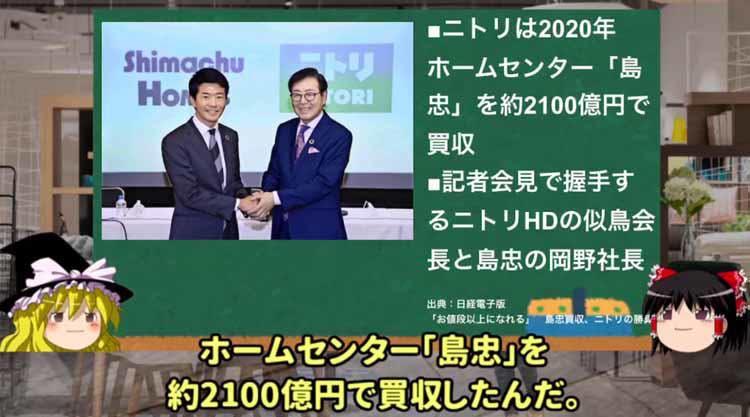 nikkeitvtokyo_20210701_03.jpg