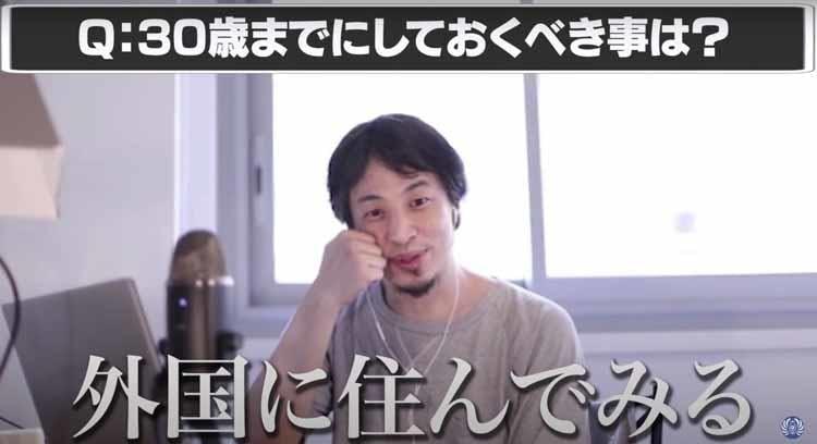 nikkeitvtokyo_20210726_01.jpg