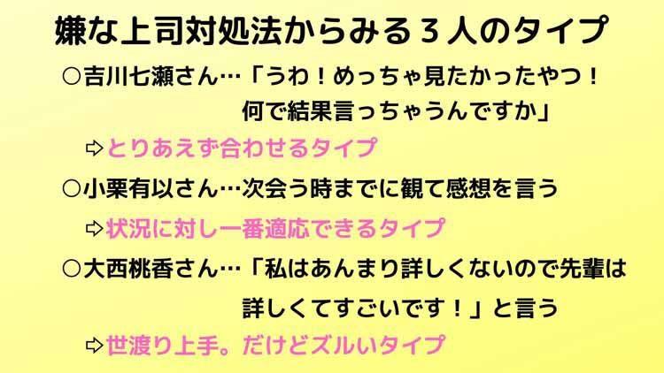 nikkeitvtokyo_20210812_04.jpg