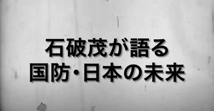 nikkeitvtokyo_20210902_07.jpg