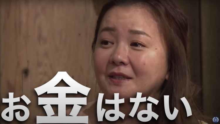 nikkeitvtokyo_20210929_04.jpg