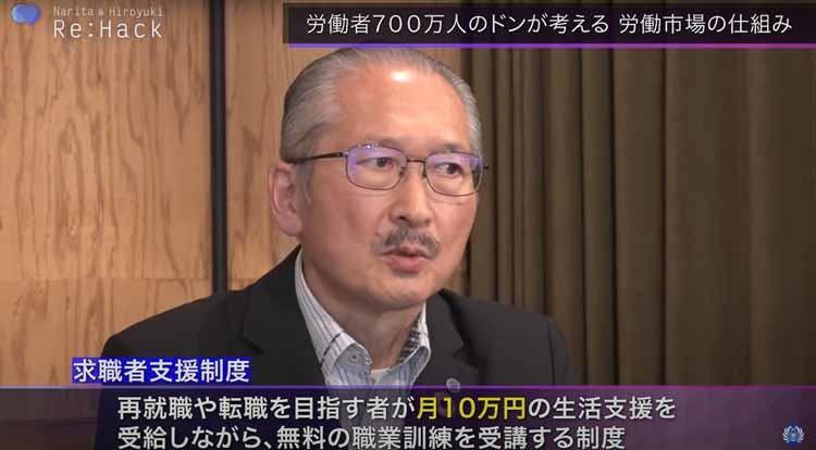 nikkeitvtokyo_20211014_02.jpg