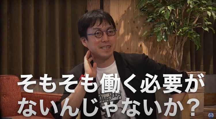 nikkeitvtokyo_20211014_04.jpg