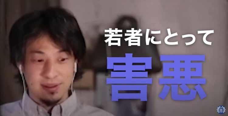 nikkeitvtokyo_20211014_05.jpg