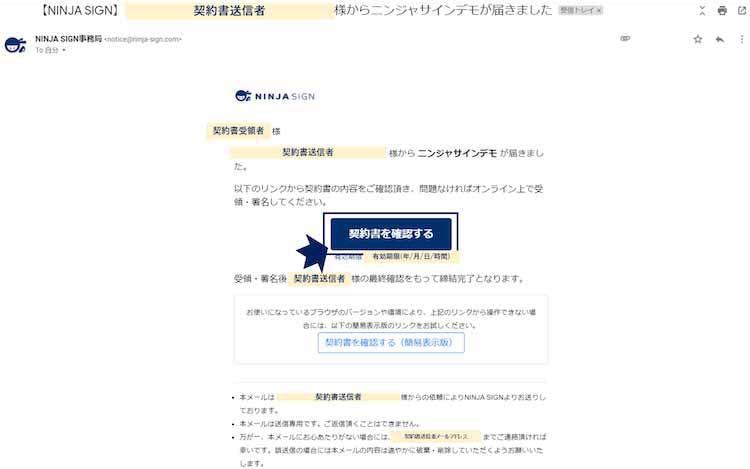 ninja_20210423_02.jpg