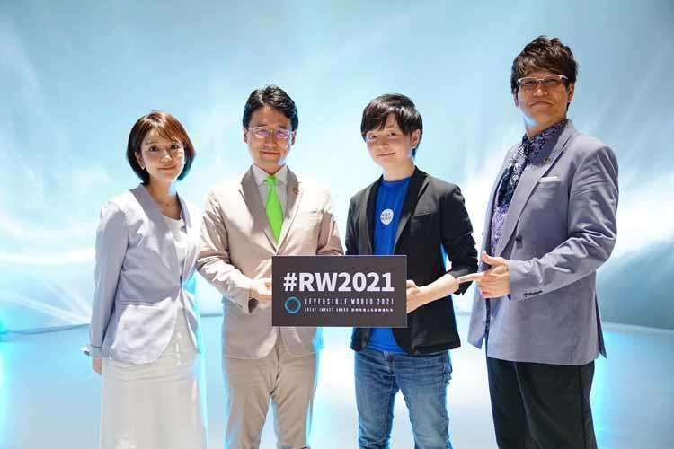reversible_20210726_01.jpg