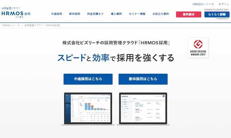 saiyo_20210215_04.jpg