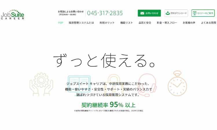 saiyo_20210215_05.jpg