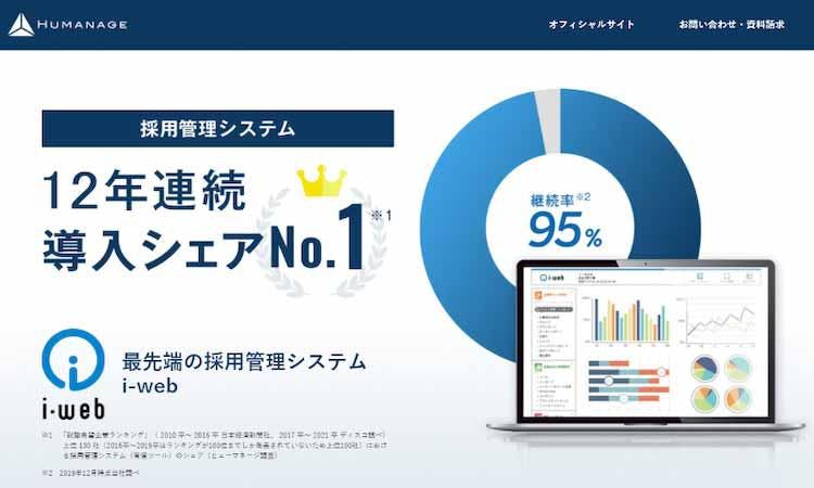 saiyo_20210215_06.jpg