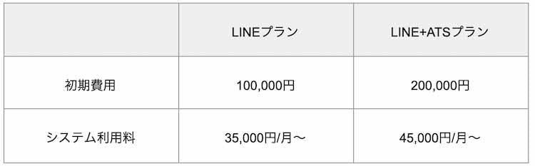 saiyo_20210215_10.jpg