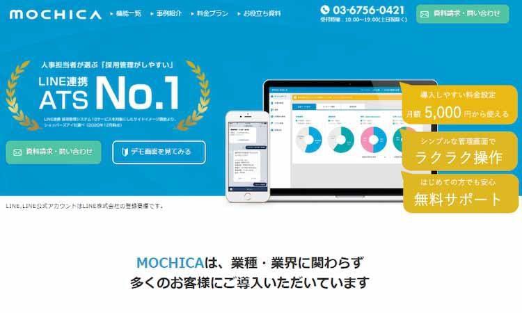 saiyo_20210215_12.jpg