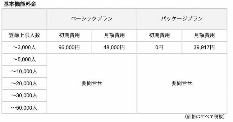 saiyo_20210215_15.jpg