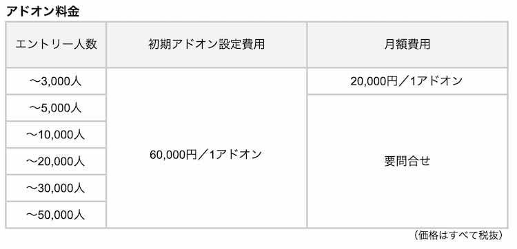 saiyo_20210215_16.jpg