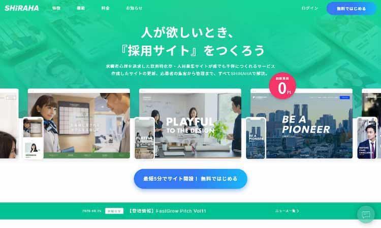 saiyo_20210215_17.jpg