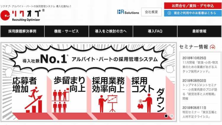 saiyo_20210215_20.jpg