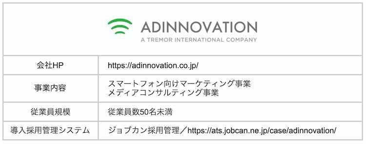 saiyo_20210215_21.jpg