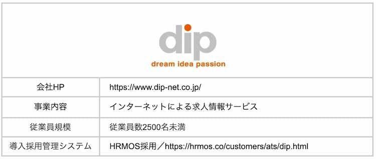 saiyo_20210215_22.jpg