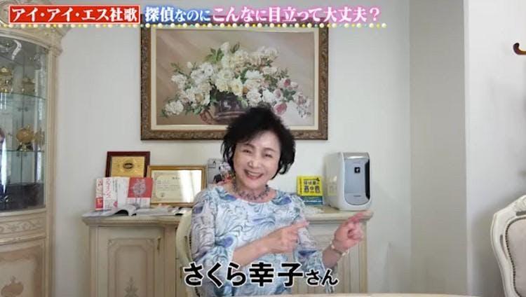 shaka_20200809_14.jpg