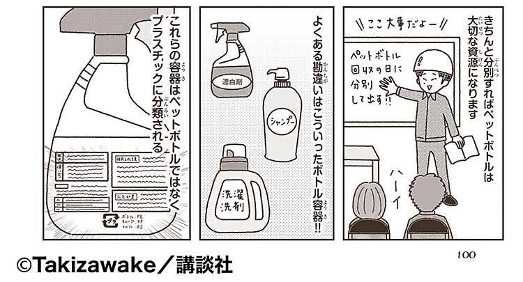 takizawashuichi_20190619_05.jpg